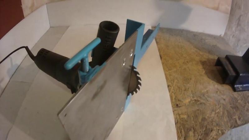 Мини циркулярка из болгарки,УШМ.Make your own angle grinder stand and metal chop saw.