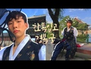 WEARING TRADITIONAL KOREAN DRESS VLOG | 한복입고 경복궁 브이로그 뿌우