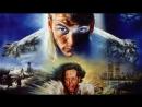 Чернокнижник 1989 фильм полностью