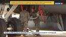 Новости на Россия 24 • Неизвестный пытался прорваться на авиабазу США в Британии
