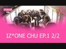 FSG Pick Up! IZONE IZONE CHU EP.1 2/2 рус. саб.