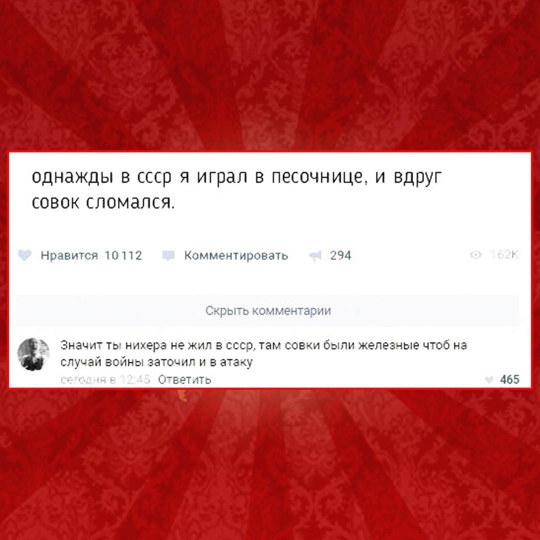 https://pp.userapi.com/c849028/v849028378/4530c/FLaTfWwCDnM.jpg