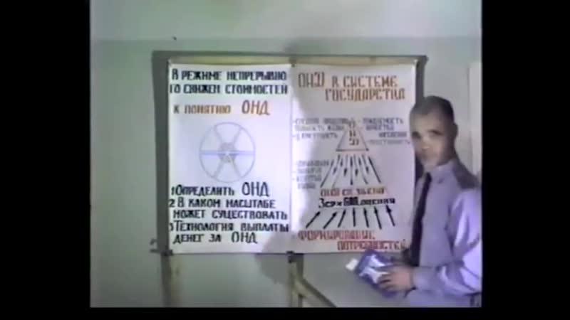 Перестройка - 14. Конкистадоры 20 века (Зверев А.А. 1991г)