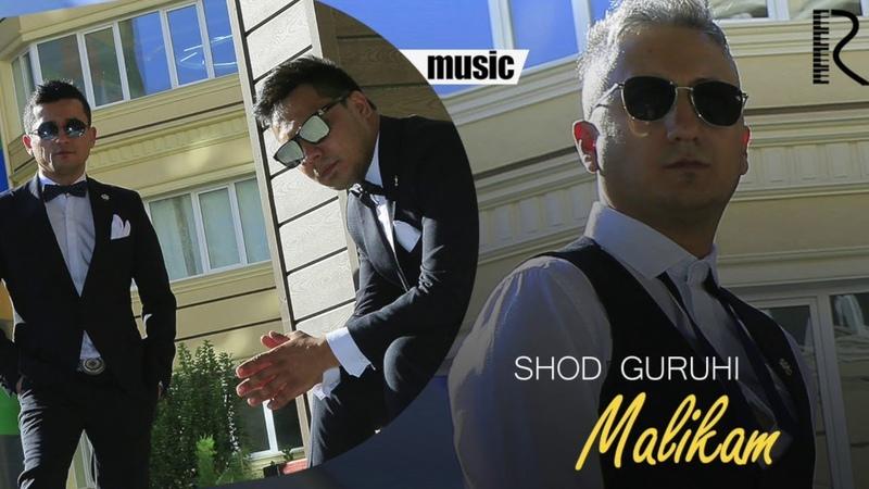 Shod guruhi - Malikam   Шод гурухи - Маликам (music version)