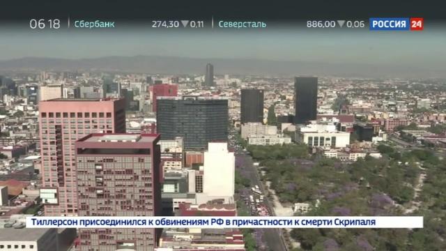 Новости на Россия 24 • Мексиканские СМИ запустили хэштэг Verificado2018 в преддверии будущих выборов