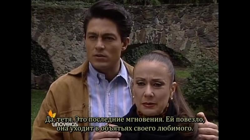 127 серия с русскими субтитрами