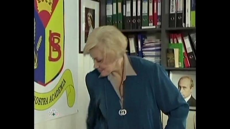 Возвращение мухтара 3 сезон 85 серия Маркиз и сад