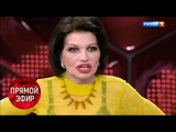 Гоген Солнцев бросил свою 63-летнюю жену после пластики. Андрей Малахов. Прямой эфир от 12.11.18