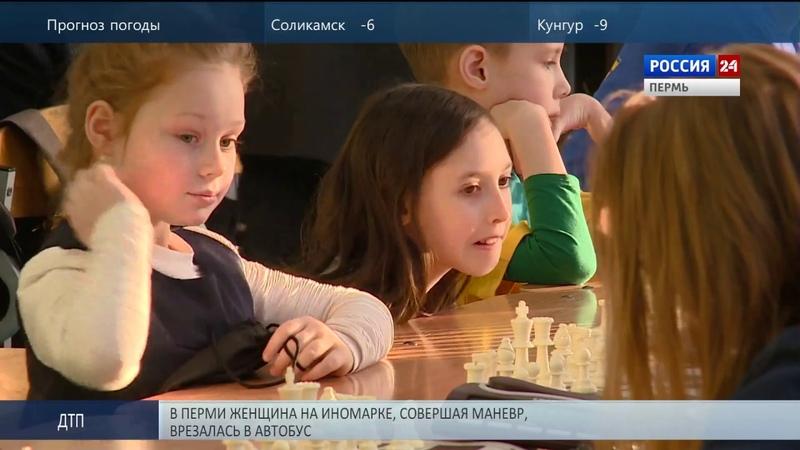 Пермские школьники сразились в турнире по быстрым шахматам