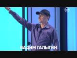 Вадим Галыгин станет коучем