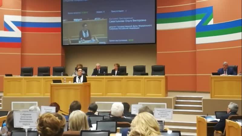 Депутат Госдумы Савастьянова по ситуации в Шиесе в Госсовете
