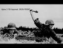 Арма 3 7th bayonet. IRON FRONT.попытка прорыва