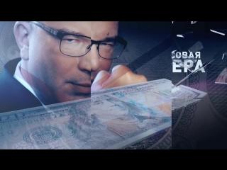 Валютная политика ЦБ наносит существенный ущерб России: резервы сократились еще на $6 млрд