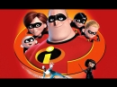 Смотрите видео с актерами озвучания анимационного фильма Суперсемейка 2