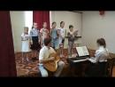 маленький концерт на закрытие летней смены воскресной школы