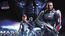 Mass Effect прохождение часть 32 Чохе