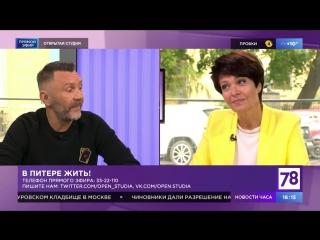 Сергей Шнуров в гостях у Ники Стрижак в