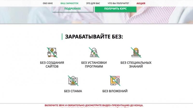 Успешный рекрутер Прямая трансляция пользователя Arkadiy Altschul ark314.goodly.prol2fnmtxqf