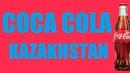 COCA COLA KAZAKHSTAN