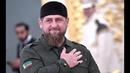 Кадыров хочет больше денег