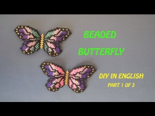 Beaded Butterfly DIY in English. Beading and Miroslava TV
