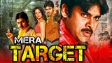 Mera Target (Cameraman Gangatho Rambabu) Telugu Hindi Dubbed Full Movie Pawan Kalyan