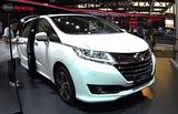 Honda Odyssey Elysion, Meeting the 2016, 2017 Honda VAN Odyssey Elysion Officially NEW