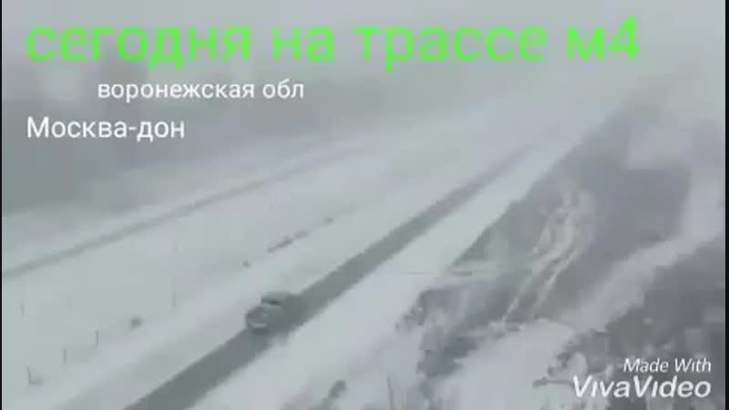 В Воронежская область