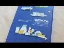 Дизайн обложки для ежедневника завода Оскон