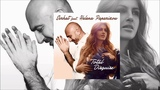 Serhat feat Helena Paparizou - Total Disguise - Official Audio Release