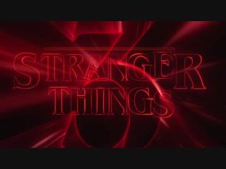 Stranger things- season 3 - date announcement [hd] - netflix