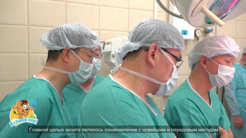 Корейские хирурги перенимают опыт у своих коллег из Санкт-Петербурга
