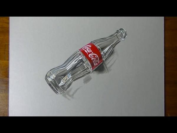3Д искусство рисунок Coca Cola пустая стеклянная бутылка
