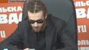 ДЕЦЛ - Видно запутать русский народ задумали темные силы....