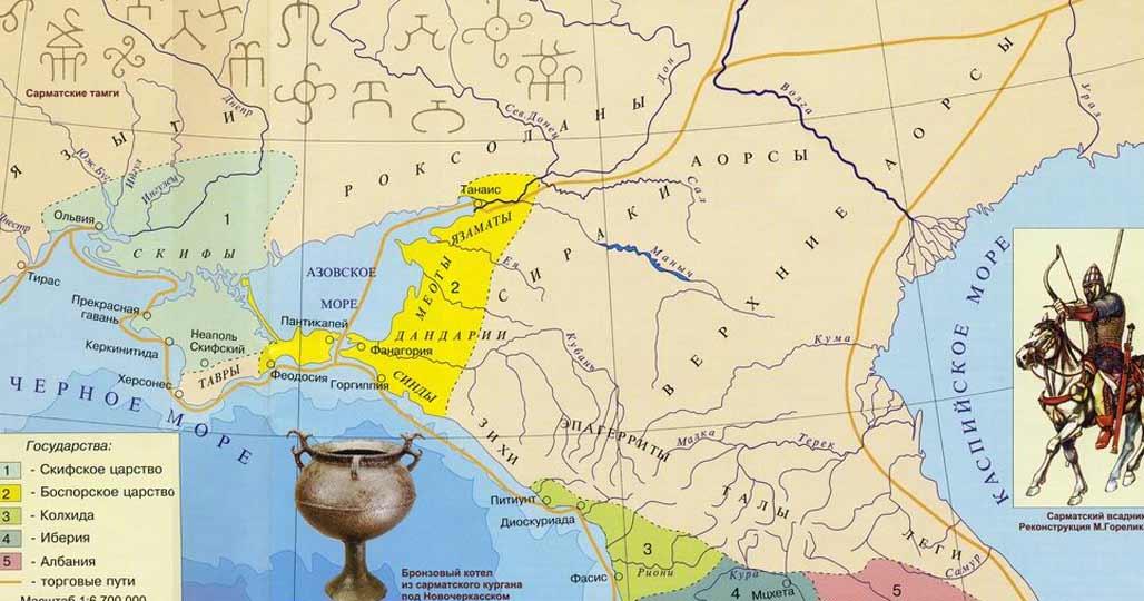 Карта сарматов