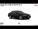 Диски BMW 525i 2001 - 2003