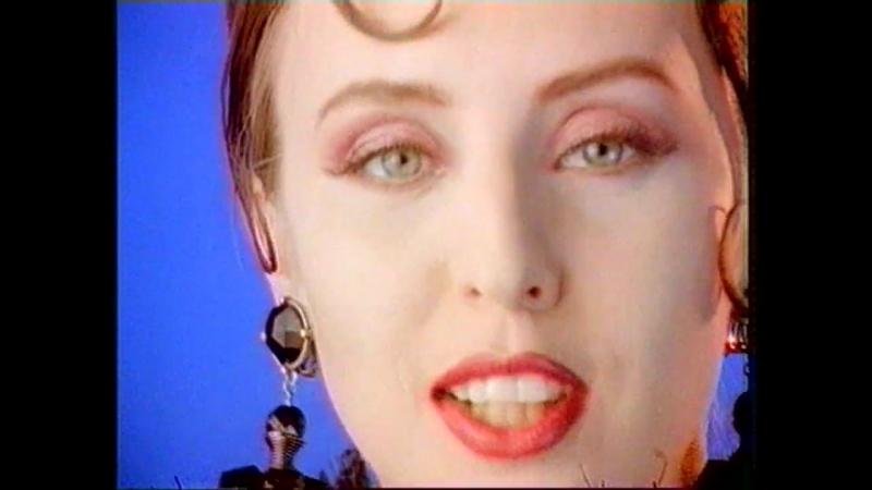 Наталья Сенчукова - I ay, que primas tan expertas (1996)