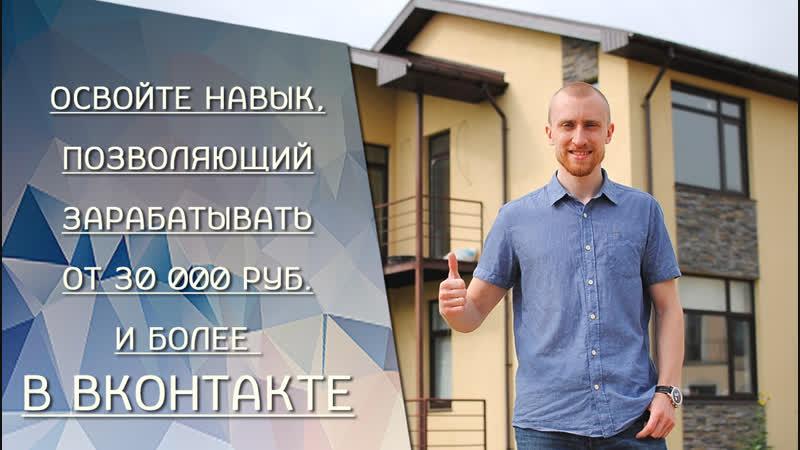 Эфир про Клиенто-генератор Вконтакте и практические разборы