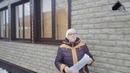Монтаж сайдинга Альта Профиль в зимний период 2017 со скидкой 30 в д. Заворово - СайдингМонтаж