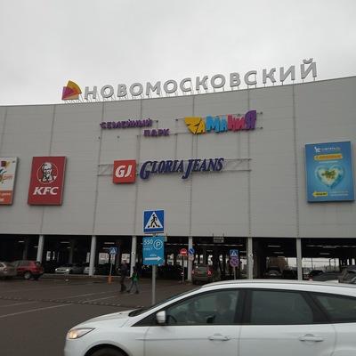 Иван Белоусов