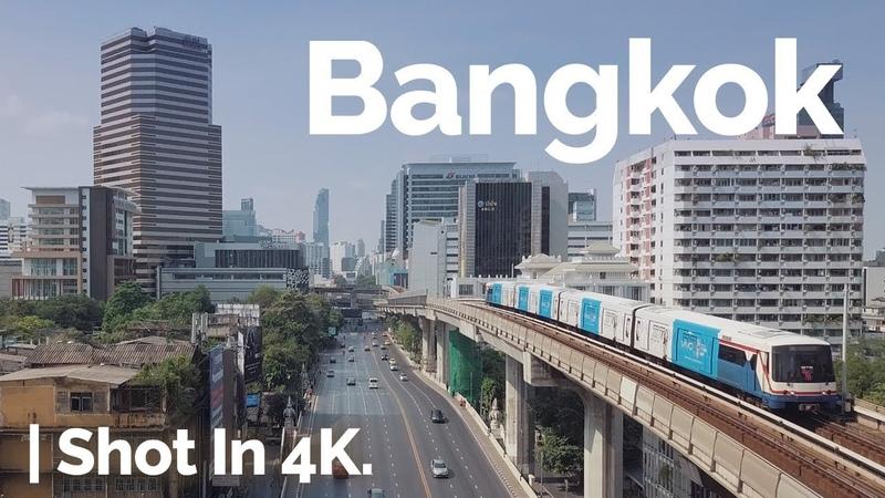 Bangkok | Ratchathewi เขต ราชเทวี | Shot In 4K. 🇹🇭