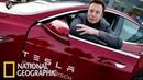 Мегазаводы Электромобиль Тесла / Tesla