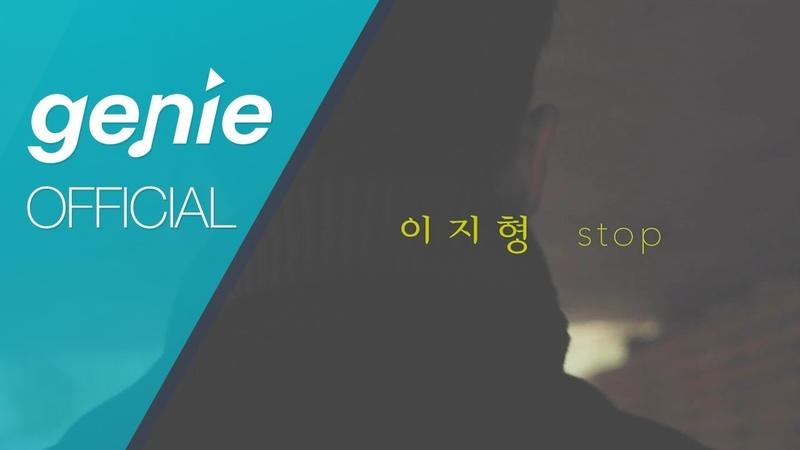 E Z Hyoung - STOP