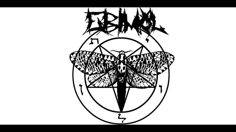 EBIMOL - Репетиция,Глюк, Алкоголизм