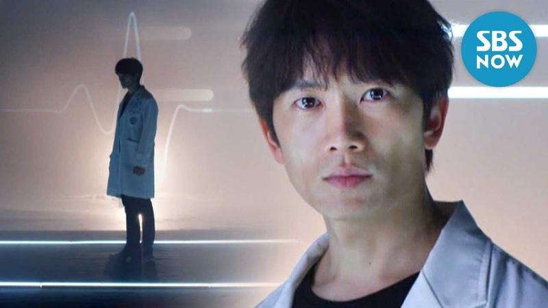 [의사요한] 티저 Ver. 요한 '삶과 죽음, 경계에 선 사람들' / 'Doctor John' Teaser