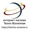 Интернет-магазин Техно-Вселенная