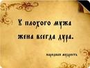 Мария Васильева фото #1