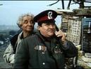 Лавка Рубинчик и (1991) фильм