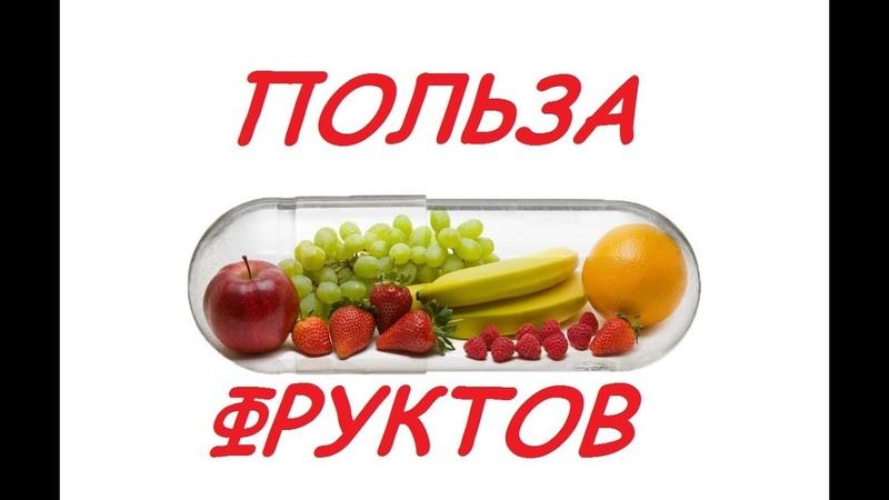Сыроединье путь к ЗДОРОВЬЮ - Игорь Бутенко!