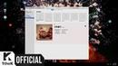 [Teaser] PENTAGON(펜타곤) _ 8th Mini Album Genie:us Audio Snippet